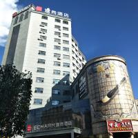 Hotellikuvia: Yishang Hotel Humen Wanda Plaza Branch, Dongguan
