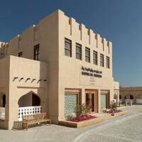 Фотографии отеля: Souq Al Wakra Hotel Qatar By Tivoli, Эль-Вакра