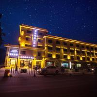 ホテル写真: The Aegean Sea Zhen Pin Hotel, Dunhuang