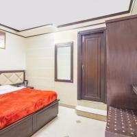 Hotellbilder: Boutique room in McLeod Ganj, Dharamshala, by GuestHouser 29837, Dharamshala