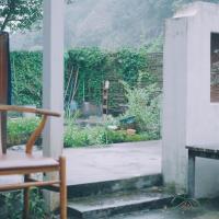Hotel Pictures: San Jian Ban Homestay, Yueqing