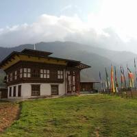 Hotelbilleder: Pemba Farm House (Deki Gatsheling), Wangdiphodrang