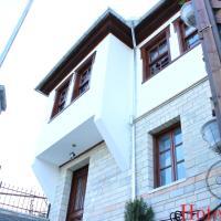 Hotelbilleder: Hotel Lani, Gjirokastër