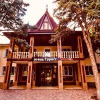 Hotelfoto's: New Hotel Tourist, Timasjovsk