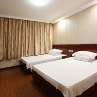 Hotel Pictures: Luojia Yizhan Guesthouse, Zhoushan