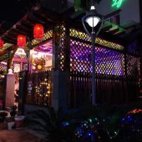 Hotel Pictures: Li She Theme Guesthouse, Zhoushan