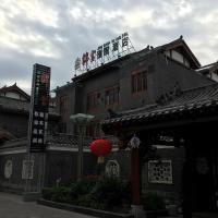 Zdjęcia hotelu: Jinguan Garden Hotel, Xichang