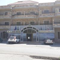 Fotos de l'hotel: Blue Lake Hotel Saghbine Bekaa, West Bekaa