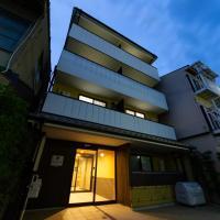 ホテル写真: ジャパニング ホテル 東九条, 京都市