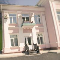 Fotos do Hotel: Guest House Rassvet, Vladivostok