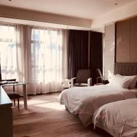 Zdjęcia hotelu: Jintailong International Hotel, Nanjing