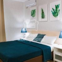 Fotos do Hotel: Apart Hotel