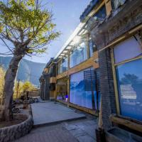 Hotel Pictures: Shanliyun Boutique Guesthouse, Xichang