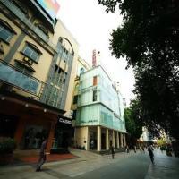 ホテル写真: Nanning Xingbo Express Hotel Pedestrian Street Branch, Nanning
