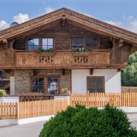 Zdjęcia hotelu: Alpenchalet Stadlpoint, Ried im Zillertal