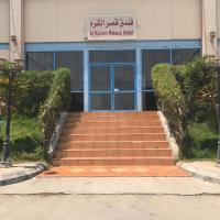 Fotos de l'hotel: Alkaram Palace قصر الكرم, Al Jubail