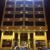 Fotos de l'hotel: Moaitha Hotel, Al Lith