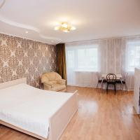Fotografie hotelů: Papanintsev 109, Barnaul