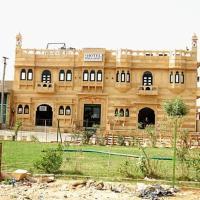 Fotos del hotel: Hotel Pithla Haveli, Jaisalmer