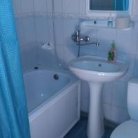 Zdjęcia hotelu: Apartment on Khodakovskogo st., Donetsk