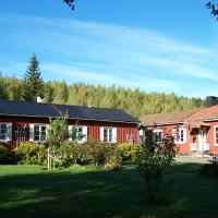 Photos de l'hôtel: Nya Skogsgården Hostel, Mårbacken