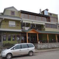 Fotografie hotelů: Hotel Inxhujo, Ersekë
