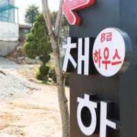 Fotografie hotelů: B House, Incheon