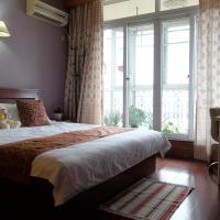 Photos de l'hôtel: Jinshangju Guesthouse, Ningbo