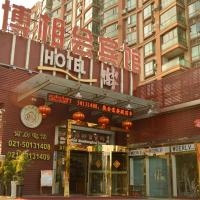 Hotel Pictures: Boxianghui Hotel, Shanghai
