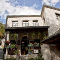 Hotellbilder: Stavraetos, Sirako