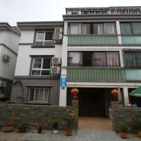 Hotel Pictures: Zhoushan Zhujiajian Welcome Inn, Zhoushan