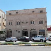 Fotos de l'hotel: Dar AlSalam Furnished Units, Al Qurayyat