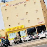 Fotos de l'hotel: Jod In Furnished Units, Al Mikhlaf
