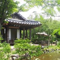 酒店图片: Wild Flower Hanok, 忠州市