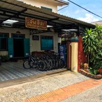 Φωτογραφίες: Vanvisa Guesthouse, Luang Prabang