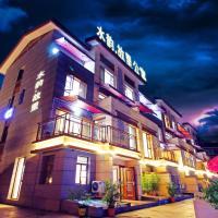 Hotellbilder: Water Rhyme Hometown Apartment, Yangshuo