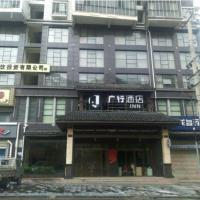 Hotellikuvia: Guilin Guangxing Hotel, Guilin