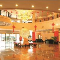 Hotel Pictures: 无锡海天大酒店, Wuxi