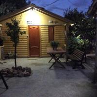 Φωτογραφίες: cottage#1 медеа, K'ut'aisi