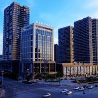 Hotel Pictures: Hampton by Hilton Qujin Hotel, Qujing