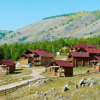 Recreation Complex Altan