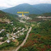 Φωτογραφίες: Tourist`s Paradise, Ananuri