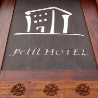 Zdjęcia hotelu: Petit Hotel, Pas de la Casa
