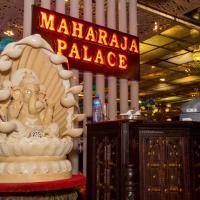 Zdjęcia hotelu: Hotel Maharaja Palace, Paramaribo