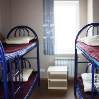 Hotellbilder: Almaty Hostel, Almaty