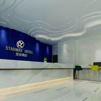 Hotel Pictures: Starway Hotel Yan'an Revolution Memorial Hall, Yan'an