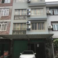 Hotel Pictures: Yue She Apartment, Zhaoping