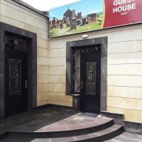 Zdjęcia hotelu: Guest House Shant, Noratus