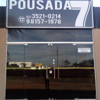 Hotel Pictures: POUSADA 7, Três Lagoas