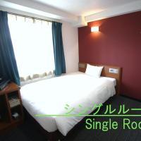 Single Room - Smoking